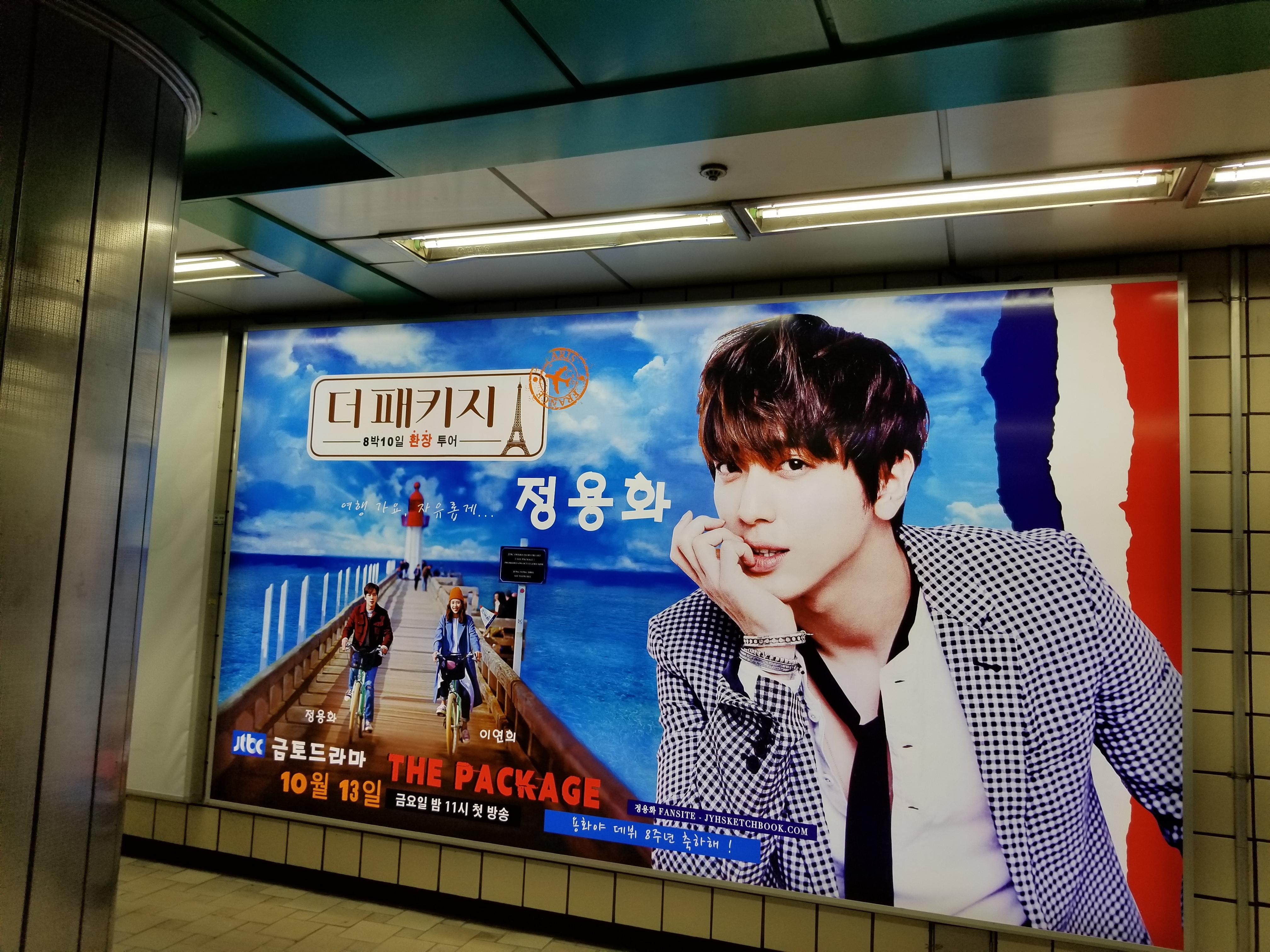 一話無料!!韓方医もでてくる『医心伝心』をU-NEXTで見る。