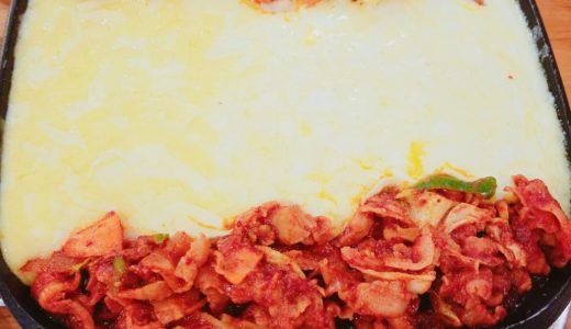 チーズタッカルビを食べながらランチ会 in テーハミング