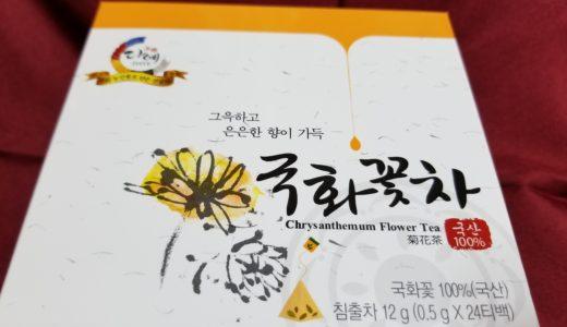 釜山で買った다혜の韓方茶が飲みたい!
