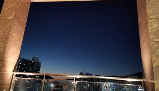 2019年韓国旅行は釜山からスタート!【西面駅チカアーバンホテル】