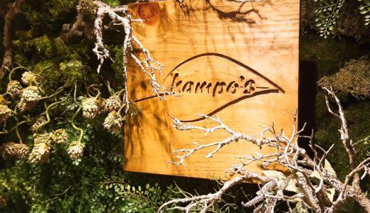 銀座で薬膳ランチ オーガニック野菜×バルkitchen kampo's(カンポーズ)で女子会