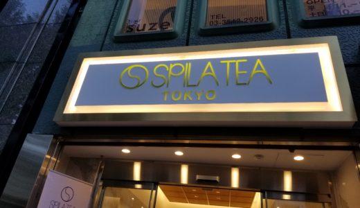 銀座で薬膳アイス 漢方薬局の和漢ジェラートSPILATEA TOKYO
