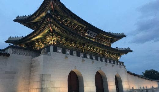 自己紹介【私と韓方】③文化について興味を持つ