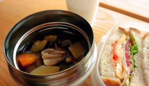 サーモススープジャーで作る!10分でできるカンタン薬膳ランチ
