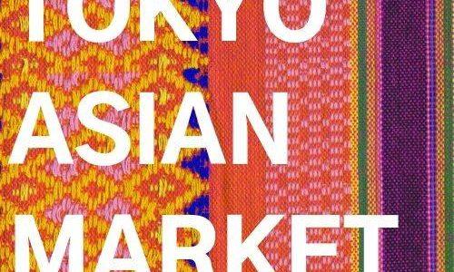 東京アジアンマーケットに出店します✨メドゥプ体験行ってきました!