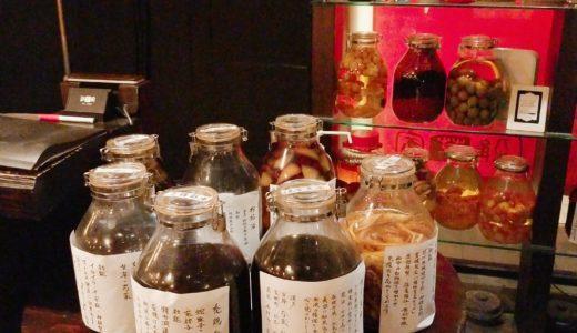 表参道&青山エリア 外苑前『雑草家』は大人の薬膳韓国料理を味わえる