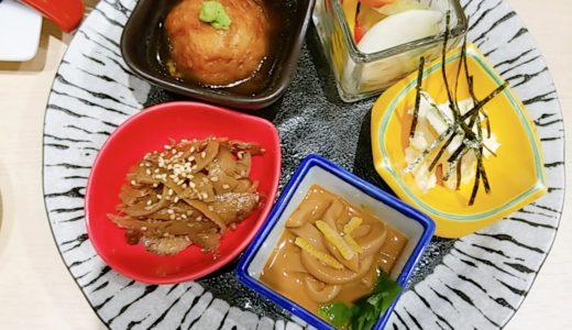 日本橋で発酵食。和発酵調味料を楽しめる一献三菜へ行ってきました。